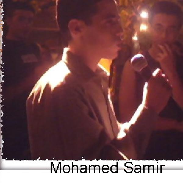 ahmed-mohamed-mohannad.jpg