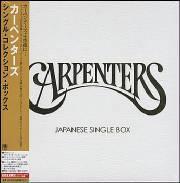 carpenters-the-single-collec-372264.jpg