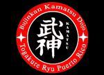 logokamatsupatch1sa2.jpg