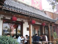 r2beijingrestaurant.jpg