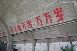 r19levin_communistpropaganda.jpg