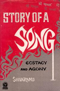 Story of a song - Ecstasy and Agony