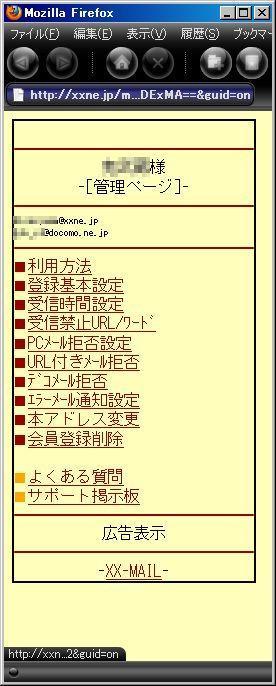 1024x1024-1893310.jpg