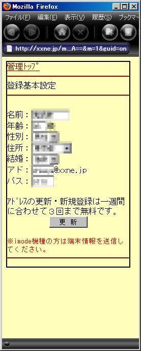 1024x1024-1893311.jpg